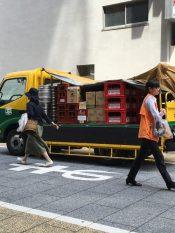 Tokyo Beer Truck